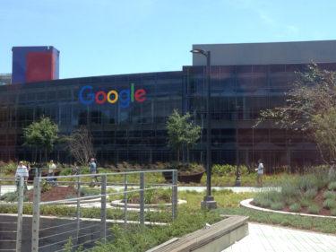 グーグルに教えてもらった良いコンテンツの作り方〜Google本社潜入レポ
