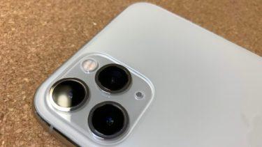格安SIMの比較と口コミ、iPhone11を安く使おう!