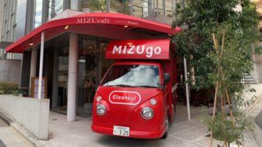 原宿/表参道/明治神宮前 ランチ MIZU Caféのキーマカレーが美味しい!