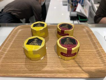 東京ギフトパレット パティスリー銀座千疋屋のプレミアムバターサンドが絶品!